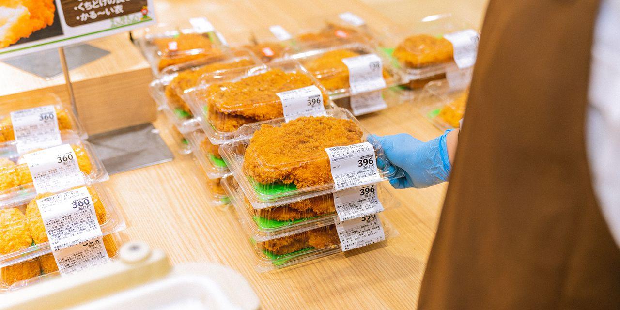 #主婦大活躍#惣菜#扶養内OK#えぷろん宮上店#改装したての綺麗な店舗